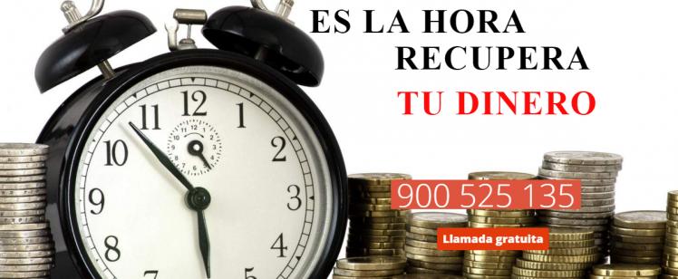 Reclamaciones al banco de España